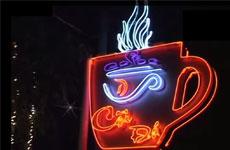 Video Cafe Cõi Đá - Gò Vấp